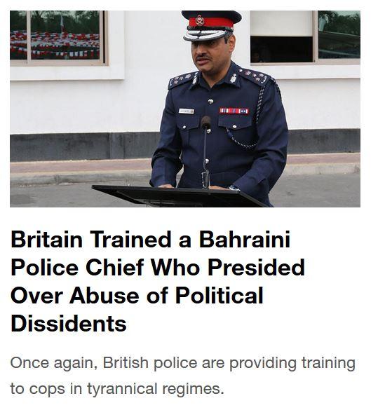 Vice-Bahrain-Muharraq-clipping