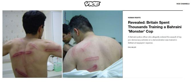 Vice-splash-snip-Buqais-23-08-2018